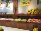 水果店创业加盟果缤纷到底能不能赚到钱