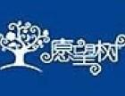 愿望树饰品加盟
