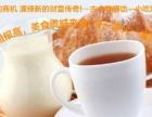 上海营养早餐培训 早餐店培训 上海早餐培训军校