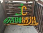 平江区城北镇企事业单位食堂油烟机清洗公司,大型油烟机维修