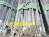 直销1060铝管 6063铝棒铝管 可定尺切割