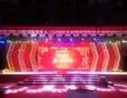 我们是莆田这边做舞台灯光音响太空架LED大屏租赁