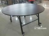 餐桌 玻璃餐桌 大圆桌 转盘桌 长条桌 折叠桌椅子免费送货到