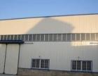 莱西开发区沙平路88号 厂房 2000㎡