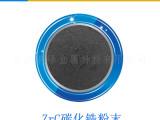 ZrC碳化末材料