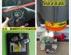 布吉专业维修汽车锁 匹配汽车芯片钥匙 智能卡钥匙电话