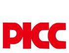 PICC人保财险汽车保险强制险商业险