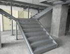 汉中及周边彩钢结构 室外钢楼梯加工定制