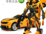 群宇2288变形金刚玩具 正品第四代超变金刚大黄蜂46CM**超