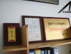 洛阳于洋韩语小语种培训 轻松看韩剧