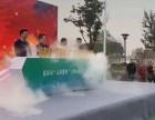 上海开幕启动仪式干冰升降台各种尺寸现货长三角专租
