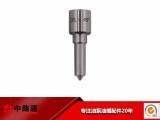 机械偶件厂家BDLL150S6600船舶配件喷油嘴价格