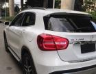 奔驰GLA级2016款 GLA200 时尚型 支持零首付 可按揭