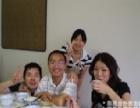 暑假学全外教雅恩日语3折价优惠 全外教!日语学习不发愁!
