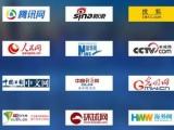 维权股票论坛 网站发稿