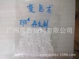 供应epe再生塑料粒