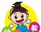 长沙学前教育培训,数学思维培训,培养孩子创新思维