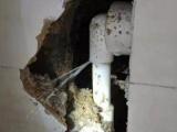 西安碑林家里水管漏水检测维修 窗口漏水检测维修