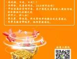 中州国际期货平台优势