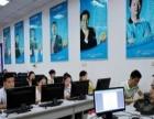 宝山杨行电脑办公培训,拼音五笔打字,上网设计暑假班