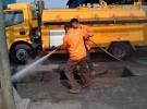 郑州专业清理管道 化粪池清理 污水井疏通 价格合理哦