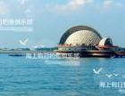 青岛海钓体验 出海钓鱼 游艇观光