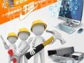 专业电脑维修、数据恢复、电脑组装、快速上门服务