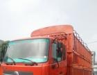 单桥箱式货车,欢迎选购