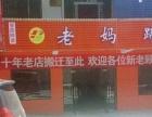 攀盐惠老妈蹄花店搬迁升级了,现加入美团和百度糯米美团外卖
