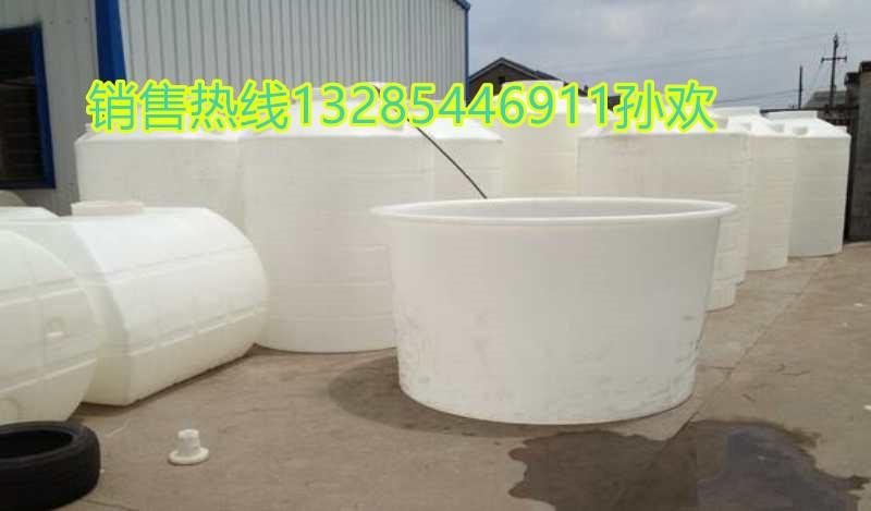 东北食品腌制桶价格6000升敞口塑料桶6吨酸菜腌制桶