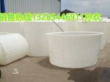 三元3000公斤食品腌制桶3吨敞口大缸3000升泡菜桶