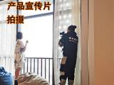 广州产品广告宣传片拍摄制作公司