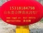 大红灯笼,技术培训,全国加盟