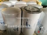 供应吸油器滤芯