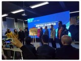 智炎参加温江区创新创业载体联盟成立大会