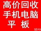 杭州苹果X手机回收步步高X20 R11S回收抵押上门回收抵押