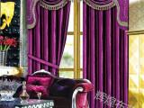 柯桥经编绒布窗帘 沙发布 厂家直销 42款颜色 剪样送色样卡