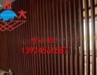广东佛山木纹铝方通天花吊顶材料生产厂家