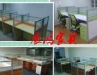 驻马店新蔡哪里卖办公桌 新蔡员工工位桌定做 新蔡屏风办公家具