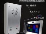 陕西及周边省市IP网络语音对讲分机银行监狱学校高速路等专用