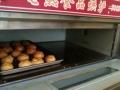 出售自用一层两盘电烤箱九成新