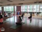 广州白天理疗肩颈瑜伽培训班满五人封班