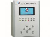 ZC100-04变压器综合保护测控装置