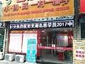 芜湖新时代商业街高中数学辅导