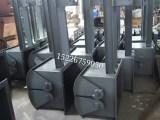 700 700电液动鄂式阀 QSZ-60气动扇形阀