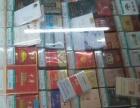 北仑新碶凤阳二路年 盈利20万 超市转让