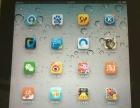 国行苹果ipad1成色很好无拆修低价出