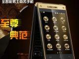 三星 SM-W2015手机电信4G移动联通优思三网通批发代发货到