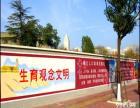 唐山文化墙公司手绘文化墙唐山农村文化墙公司联系方式