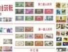 高价回收兑换邮票 纪念币 老银币 以诚信交友!